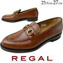 リーガル 靴 メンズ REGAL ビット モカシン 革靴 【送料無料】スリッポン ドライビングシューズ ビットモカシン ビッ…
