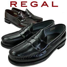 リーガル 靴 メンズ REGAL ローファー 革靴 紳士靴 ビジネスシューズ リクルート フレッシャーズ フォーマル ブラック 黒 ダークブラウン 42VR evid