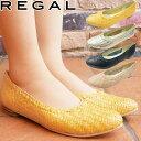 リーガル レディース REGAL フラットシューズ 革靴 ローヒールパンプス レザーシューズ カジュアル メッシュ 編み込み カッターシュー…