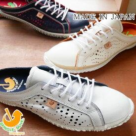 スピングルムーブ SPINGLE MOVE メンズ レディース クロッグサンダル スニーカー メイドインジャパン 日本製 靴 ホワイト/ネイビー ホワイト/オレンジ ネイビー SPM-721 【送料無料】 父の日 ギフト