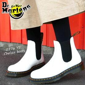 ドクターマーチン Dr.Martens メンズ レディース チェルシーブーツ 【送料無料】 サイドゴアブーツ 2976 YS 靴 白 ホワイト 革靴 スムース イエローステッチ 26228100 evid