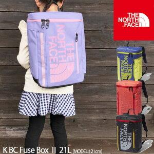 ザ・ノースフェイス THE NORTH FACE キッズ ジュニア BCヒューズボックス2 リュックサック 21L デイバッグ バックパック フューズボックス アウトドア キャンプ スポーツ 耐水 男の子 女の子 子供
