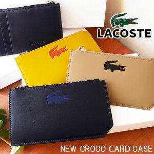 ラコステ LACOSTE フラグメントケース カードケース メンズ レディース ニュークロコ カードケース コインケース ジップ 小銭 本革 牛革 ブランド カード スリム NF0313K 【送料無料】 evid