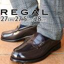 リーガル 靴 メンズ REGAL ローファー 革靴 紳士靴 【送料無料】2177EB ビジネスシューズ 大きいサイズ フォーマル ワイズ2E リクルー…