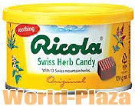 リコラ 100g缶 オリジナルハーブキャンディー