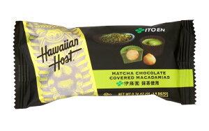 ハワイアンホースト マカデミアナッツ 伊藤園抹茶バー(2粒)×12袋セット(★クール便)