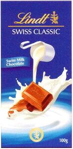スイスクラシック ミルク