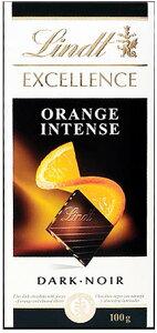 エクセレンス オレンジアーモンド