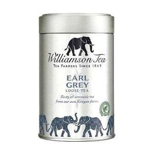 【SALE!!】ウィリアムソン 100g缶 紅茶 アールグレイ