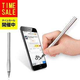 スタイラス タッチペン + 交換用ペン先2個 iPhone iPad Android タブレット(ブラック)