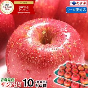 パーク サン りんご ちゃん りんごちゃん (ものまねタレント)
