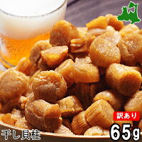 https://image.rakuten.co.jp/world-wand/cabinet/shohin00/03473932/07332952/imgrc0073818709.gif