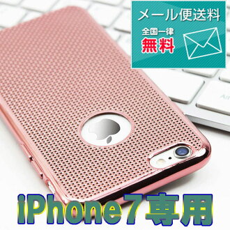 ★★It is most suitable for a nest / network / and straw worth strong defense case present of the prevention of electroplating wound protection case fashion / bird! Mobile case mobile cover