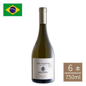 ブラジル レオポルディナ・プレミアムシャルドネ瓶 750ml 6本入 ワイン ブラジルワイン