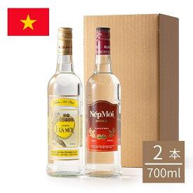 ベトナム ネプモイ&ルアモイ2本セット 700ml x 2本入 ウォッカ スピリッツ 飲み比べ セット nepmoi luamoi