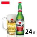 インドネシア ビンタンビール 瓶 330ml 24本入 クラフトビール 世界のビール 海外ビール ビール bintang bintangbeer Indonesia