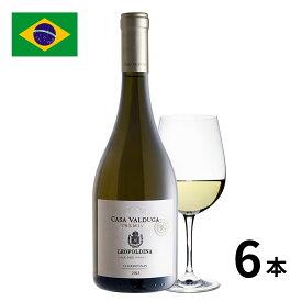ブラジル レオポルディナ・プレミアムシャルドネ瓶 750ml 6本入 ワイン ブラジルワイン 正規輸入品