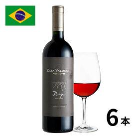 ブラジル ライーゼス・プレミアムカベルネソーヴィニヨン瓶 750ml 6本入 ワイン ブラジルワイン 正規輸入品