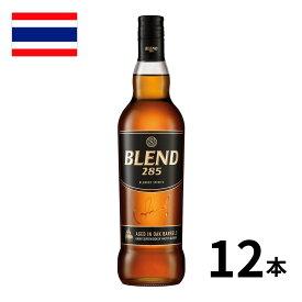 タイ ブレンド285 750ml 12本入 ウイスキー 海外ビール blend285 ハイボール タイウイスキー ウィスキー