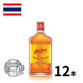 【 タイスピリッツ 】 メコン 小瓶[ 350ml×12本入 ] ケース 35% ラム タイ mekhong スピリッツ 12本 正規輸入品