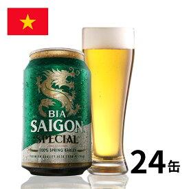 ベトナム サイゴンスペシャル 缶 330ml 24本入 クラフトビール 海外ビール ビール 缶ビール サイゴンスペシャルビール ベトナム料理 vietnam beer