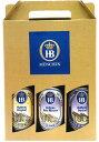 【クラフトギフト】ホフブロイ3種3本セットホフブロイ飲み比べセット330ml(ヘーフェヴァイツェン&ドゥンケル&オリジナルラガー) 飲み比べ セット ドイツビール 正規輸入品