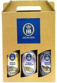 【クラフトギフト】 ホフブロイ 3種3本 セットホフブロイ飲み比べセット330ml(ヘーフェヴァイツェン&ドゥンケル&オリジナルラガー)お返し 飲み比べ セット ドイツビール 正規輸入品 ラガー 白ビール 黒ビール