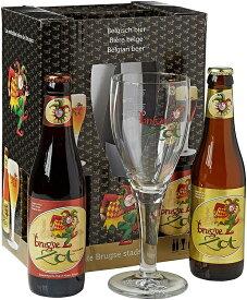 プレゼント ギフト【送料無料】ベルギービールセットブルッグスゾット ビールグラス&コースター付きセット飲み比べ ベルギービール ギフト用 ビールグラス プレゼント 正規品 おかえし 御礼