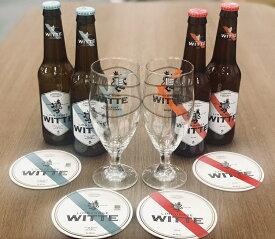プレゼントにOK【送料無料】ベルギービールセットコーネリッセン リンブルグス ウィッテ ウィッテロゼ 各2本ずつ&専用グラス2脚セット+コースター数量限定品 フルーツビア 白ビール ベルギー