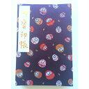 京都伏見の御朱印帳 膨らし表紙 正絹特上金襴 かわいい だるま柄 Lサイズ18x12センチ 48ページ ビニールカバー付き 鳥の子紙