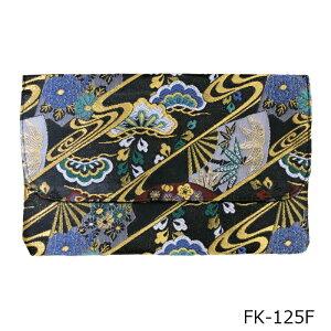 正絹特上金襴 和柄(扇柄) 御朱印帳袋 ハンドメイド ふくさ型 かわいい  (御朱印帳は別売) FK-125F