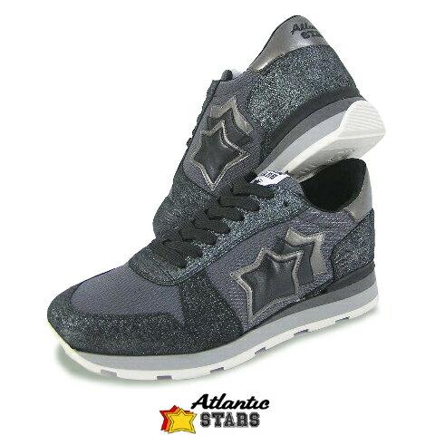 【定番モデル】 アトランティックスターズ/Atlantic STARS メンズ スニーカー SIRIUS AAN 63N (チャコール系) シューズ/靴 セール品
