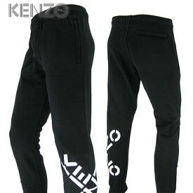 ケンゾー/KENZO メンズ スウェットパンツ FA65PA7124MS (ブラック/99) スウェット/SL【プレミアムSTOCK-21SS】