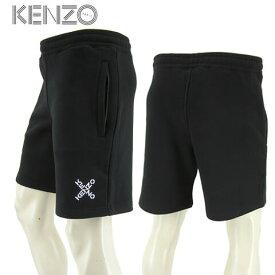 ケンゾー/KENZO メンズ ショートパンツ FA65PA7204MS (ブラック/99) ハーフパンツ/SL【プレミアムSTOCK-21SS】