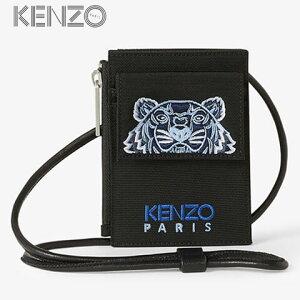 【2021春夏新作】 ケンゾー/KENZO ユニセックス カードホルダー CARD HOLDER ON STRAP FA65PM306F20 (ブラック/99F) カードホルダー オン ストラップ/Kampus Tigre/カードケース/ネックストラップ/小物/プレゼ