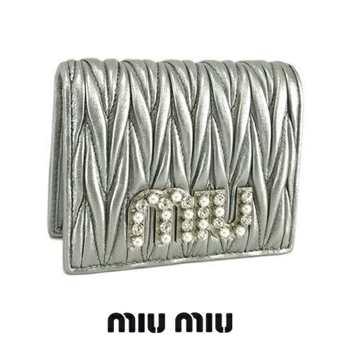 ミュウミュウ/MIU MIU レディース 2つ折り財布/ミニ財布/ミニウォレット/サイフ MATELASSE 5MV204 2BSQ (シルバー/F0135) miumiu/マトラッセ/クリスタル/パール/ビジュー セール品