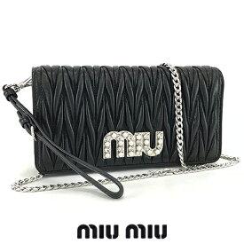 ミュウミュウ/MIU MIU レディース ショルダーウォレット MATELASSE MIU C 5DH029 2BSQ (ブラック/NERO/F0002) miumiu/MATELASSE/マトラッセ/マテラッセ/SL