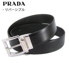 プラダ/PRADA メンズ ベルト 2CC004 2AJ9 (NERO/ブラック/F0002) リバーシブル/小物/プレゼント/誕生日/パーティー/バレンタイン/父の日/クリスマス/成人式/シルバー 金具
