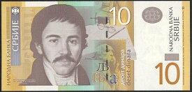セルビア 10 dinara 言語学者ヴーク・ステファノヴィチ・カラジッチ 2006-2013年