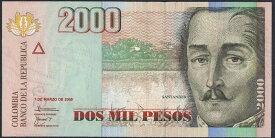 コロンビア 2,000 pesos 初代大統領フランシスコ・デ・パウラ・サンタンデル 2005-2012年