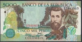 コロンビア 5,000 pesos 詩人ホセ・アスンシオン・シルバ 2007-2013年