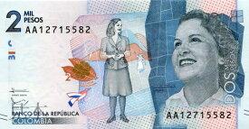 コロンビア 2,000 pesos 芸術家デボラ・アランゴ・ペレス 2015-2016年