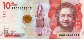 コロンビア 10,000 pesos 人類学者バージニア・グティエレス・ド・ピネダ 2015-2016年