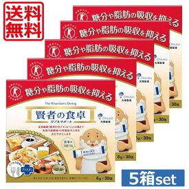 送料無料! 大塚製薬 賢者の食卓 ダブルサポート 6g(30包入)×5箱