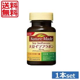 【送料無料!】大塚製薬 ネイチャーメイド 大豆イソフラボン 60粒【定形外】