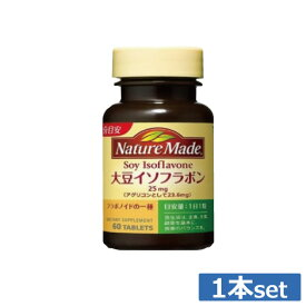 【定形外発送350円】大塚製薬 ネイチャーメイド 大豆イソフラボン 60粒×1