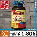 (送料無料)(ポイント2倍)ネイチャーメイド スーパーマルチビタミン&ミネラル 120粒 ×1本(mail)(最安挑戦)