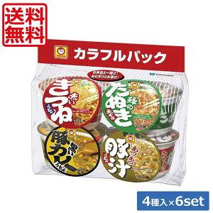 【送料無料】マルちゃん まめサイズ カラフルパック (東) 4個入り 177g×6セット【24食】