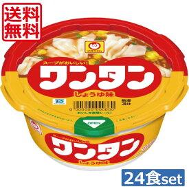 送料無料 マルちゃん ワンタン カップ ミニ 醤油 32g ×24食 【2箱】(わんたん 雲呑 インスタント)東洋水産