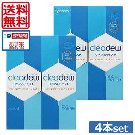 【送料無料】オフテクス クリアデュー リペア&モイスト 360ml ×4本、ケース×4(あす楽)